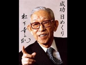 Vorbilder: Konosuke Matsushita